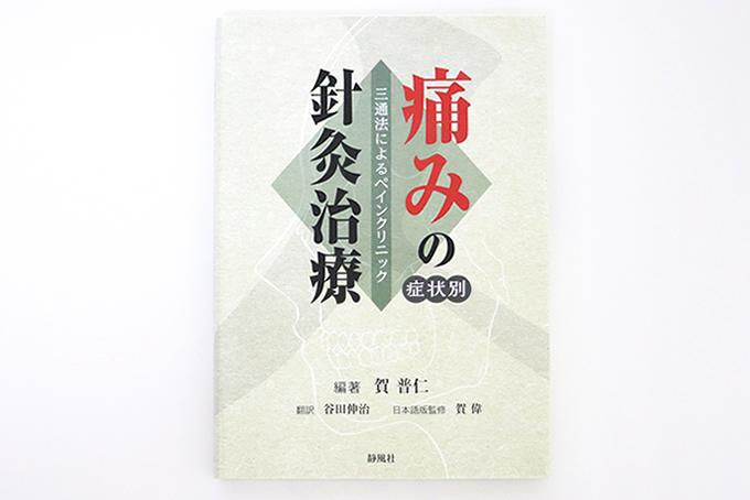 book004.jpg