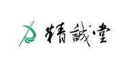 中国鍼灸 精誠堂(せいせいどう)