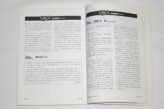 book017.jpg