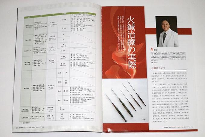 book019.jpg