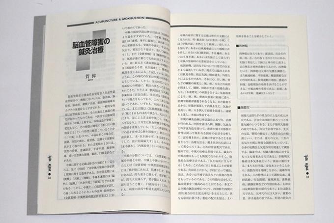 book021.jpg