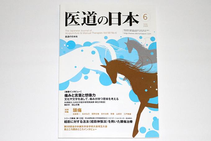 book022.jpg