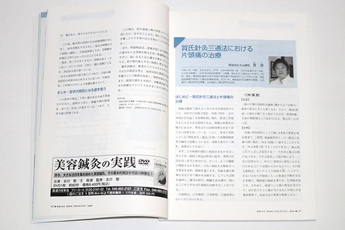 book023.jpg