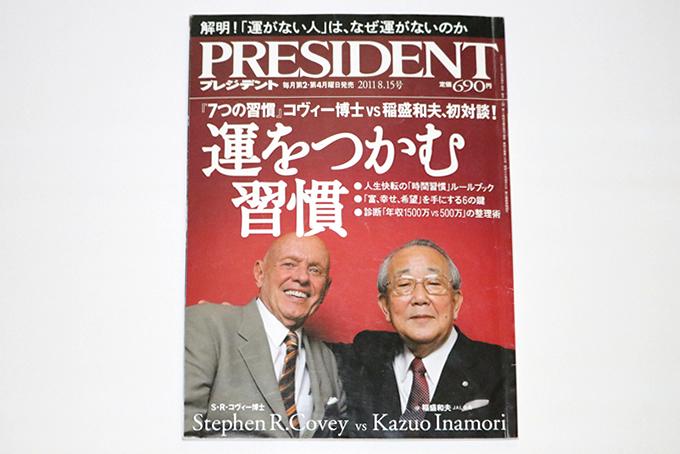 book024.jpg